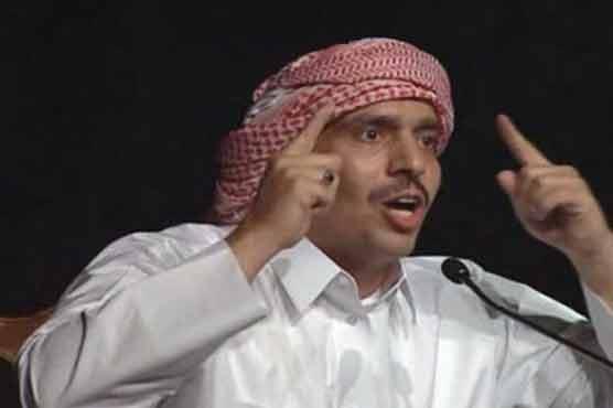 Qatari poet Mohammad al-Ajami, Pen American Center